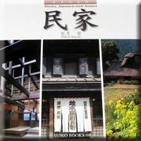 su 14 Minka Japanese Traditional Style House Architecture