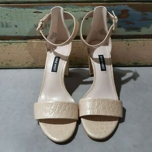 Nine West Nora Leather Nude Animal Print Ankle Strap Block Heels Sandals 7.5
