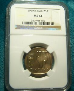 1969 Israel 25 Agorot MS64 NGC Ultra Gem Golden Frosty POP 17