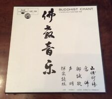 "BUDDHIST Chant LLST 7118 LYRICHORD 2 Lp's 12"" Stereo ZEN SHOMYO etc ...."