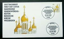 Germany Russian Church Wiesbaden 1991 Landmark Building (stamp FDC)
