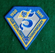 VINTAGE BOY SCOUT - CUB SCOUT 75th ANNIVERSARY PATCH - BLUE