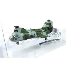 37003 1/72 Model EASY MODEL CH-46 Seaknight Marines CH-46F Assembled Helicopter