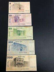 Lot banknotes Israel 5,10,50,100,500 Lirot 1973-1975, Jerusalem Gates, Full Set