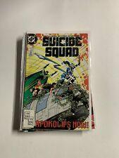 Suicide Squad #33 (1989)NM3B34 Near Mint NM
