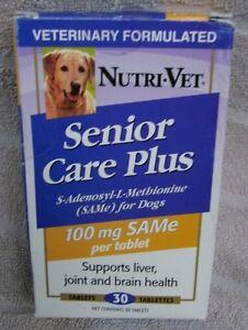 Nutri Vet Senior Care Plus For Liver, Joint & Brain Health 30ct. ~  CLEARANCE