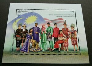 *FREE SHIP Malaysia ASEAN Joint Issue Costumes 2019 Attire Flag (ms MNH *unusual