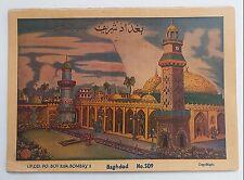 Vintage Islamic Litho Print - Baghdad /Size-10X7 Inch / 1940