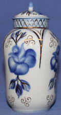 1980 Hand Made Russian Olympic Games Floral Porcelain Jar