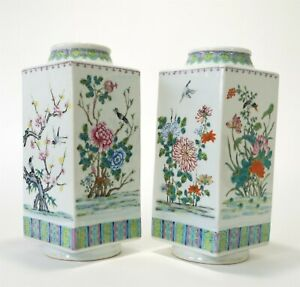 """Antique Vintage Handpainted 11.25"""" Chinese Export-Large Floral Vases w Birds"""