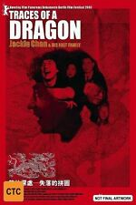 Traces Of A Dragon - Jackie Chan And His Lost Family (DVD, 2006)