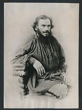 1908 LEO TOLSTOY Vintage Photo (in 1872) Extremely Rare Image!
