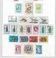 Middle East - Iraq Irak FU collection of official stamps and sets - 2 scans
