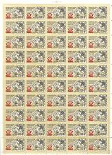 USSR 1978...SHEET n° 4523...MNH ** YT 20€...6k..PRAGA-78..PHILATELIC EXHIBITION