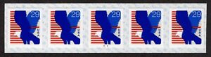 UNITED STATES, SCOTT # 2598B, STRIP OF 5 COIL PNC # 111 EAGLE, SELF-ADHESIVE MNH