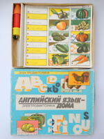 Vintage Soviet Table Board Game Electric Quiz Cardboard Kids Toy Study English