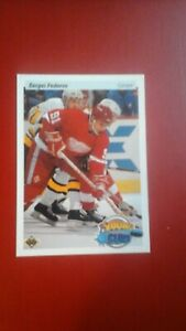 1990-91 Upper Deck Sergei Fedorov Young Guns Rookie Card