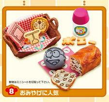 Japan Re-ment Miniature Doraemon Minna Bakery Bread and Cake rement No.08