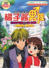DVD ~ Marmalade Boy Chapter 1 - 76 End + Bonus Movie 橘子醬男孩 ~ English Subtitles