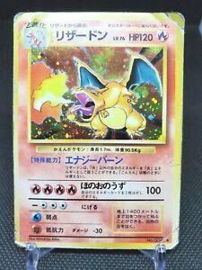 Pokemon Card Game Charizard No.006 1996 Base Set Holo Rare Nintendo Japan No,G