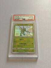 PSA 10 Japanese Pokemon Card Scyther Holo 161/150 Ultra Shiny GX. UK Seller.