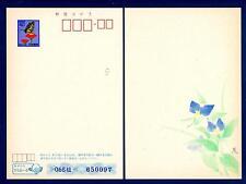 Saluti Di Stagione - 1991 Intero Post y 41 - Fiori Japan Giappone