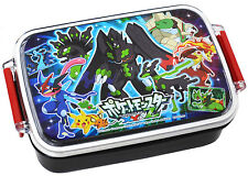 Pocket Monsters Tight Lunch Box 450ml Pokemon Bento Box Kids Snack Container