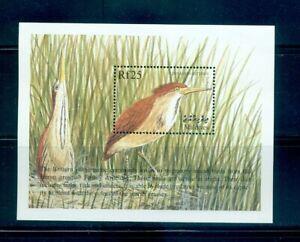 Maldive Is. - Sc# 2390. 1999 Birds. MNH Souv. Sheet. $4.75.