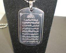 Ayatul Kursi Muslim Islamic Tag Pendant Necklace with Chain