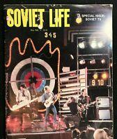 SOVIET LIFE Magazine - May 1988 - RUSSIAN TELEVISION / Human Rights