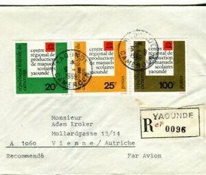 KAMERUN, R-Brief, vom 6.9.69, Yaounde nach Wien, selten