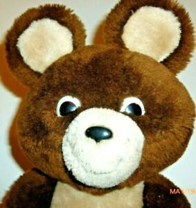 Moscow Olympics Misha Russia Teddy Bear Dakin 1980 Plush Mascot 10 Inch