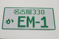 EM1 JAPANESE LICENSE PLATE TAG JDM 1999-2000 civic SI b16a2 b16