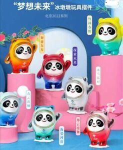 Beijing 2022 Winter Olympic Games Mascot Bing Dun Dun Mystery Toy Boxes Set