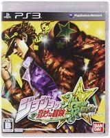 USED PS3 Jojo's Bizarre Adventure-all Star Battle Bandai Japan Import namco