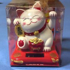 F/S Solar Powered Maneki Neko Lucky Money Fortune Cat Cute Kawaii from Kyoto