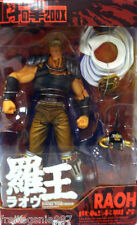 FIST OF THE NORTH STAR RAOH 19cm PVC figure by Xebec Kaiyodo