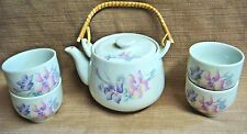 Beautiful 5 Pc Porcelain Tea Set - Exotic Pastel Floral Design - Teapot & 4 Cups