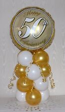 50th  WEDDING ANNIVERSARY -  GOLDEN - FOIL BALLOON DISPLAY - TABLE CENTRE PIECE
