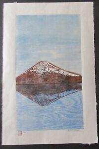 Sakasa Fuji Japanese Mountain Reflection Original woodblock print signed Clark