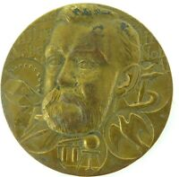 VINTAGE / LARGE ALFRED NOBEL HIGH RELIEF MEDALLION.