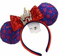 Disney Parks 2021 Run Disney Marathon Castle Minnie Headband Sequin Ears - NEW