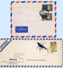 Uruguay # 714 C270 C185 C258 Lot of 2 Airmail Covers to USA Kennedy Bird