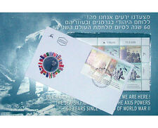 Israeli Stamps: Souvenir Sheet + FDC 60 Years since the End of World War II 2005
