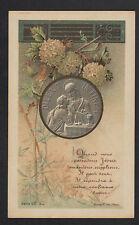 SAINT-VICTOR-sur-RHINS (42) Image PIEUSE en 1923 / Fleur & ajouti par BOUMARD