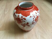Vintage Japanese Kutani Vase Decorated With Flowers Signed On Base