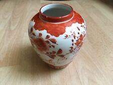 Vintage Japanese Kutani Vase Decorated With Flowers Signed On Base