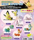 Pokemon Sleep peacefully on the cable vol.2 for Apple genuine lightning cable