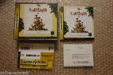 Jeux vidéo pour Arcade et Sega Saturn