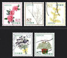 Japan 2017 82y Hospitality Flowers Series 9 set of 5 Fine Used